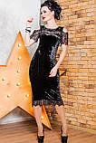 Нарядное женское платье  из мраморного велюра   42-56р, фото 5