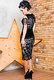 Нарядное женское платье  из мраморного велюра   42-56р, фото 7