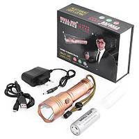 Ручной фонарик Small Sun T60 USB