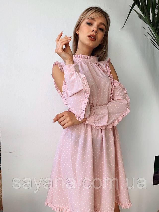 модное платье с рюшамиоптом