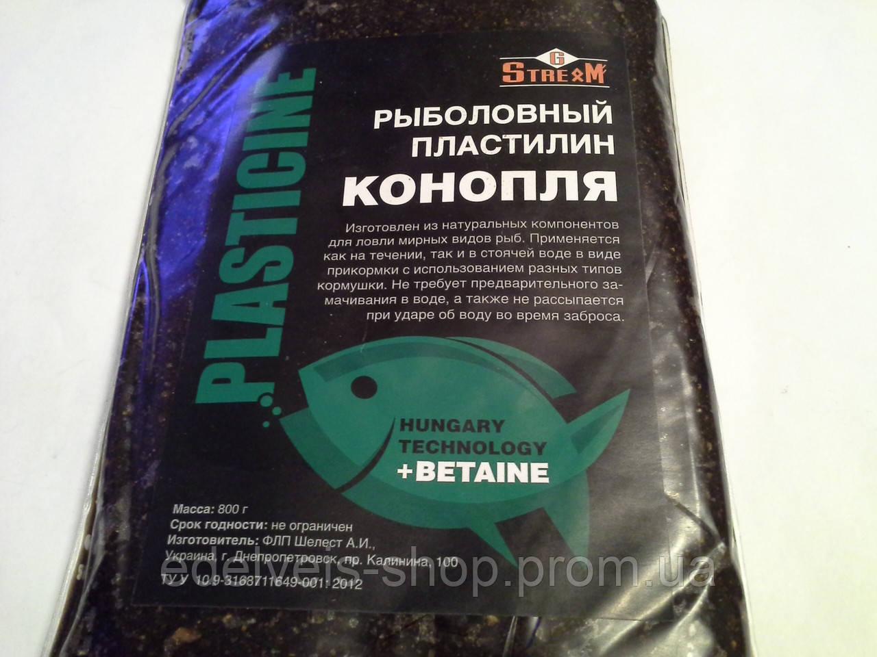 Пластилин рыболовный G.STREAM Конопля с бетаином