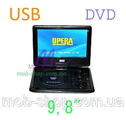 """Портативный ДВД DVD плеер Opera 9,8"""" USB + диск с играми и джойстик"""