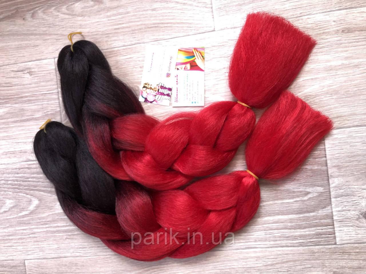 🖤 Канекалон чёрный-красный, косы для впелетения в волосы, разнообразные причёски 🖤