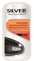 VM-Villomi Губка для обуви Silver mini