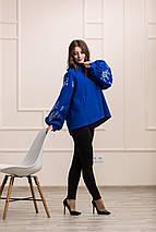 Пальто женское - Звезда, фото 2