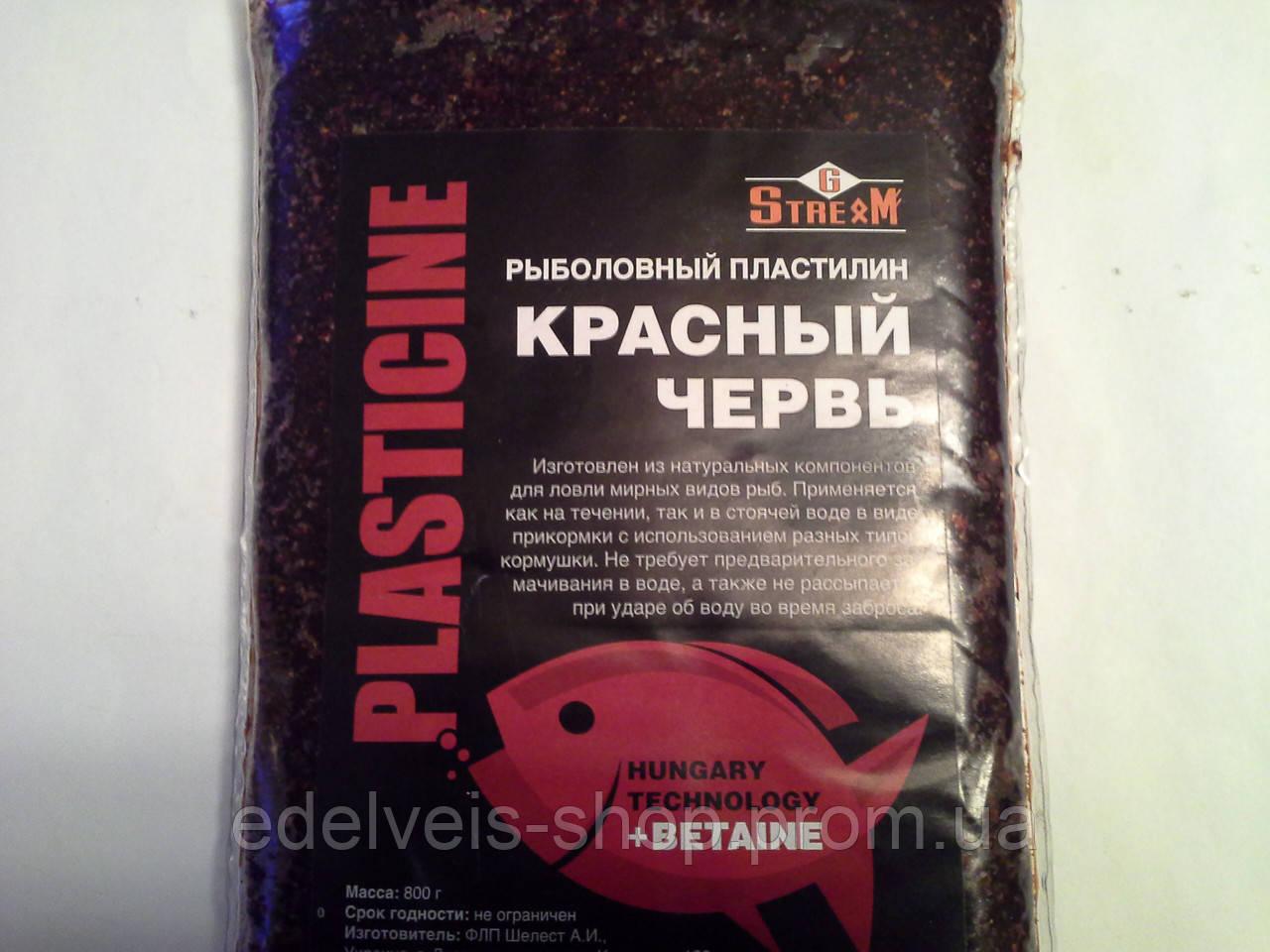 Пластилін рибальський G. STREAM Червоний черв'як з бетаїн