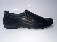 Кожаные мужские мокасины на резинках , фото 1