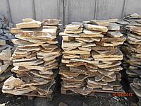 """Песчаник желто-коричневый """"Дикарь"""" Ямпольский 50-100 мм плитняк крупный, ландшафтный"""