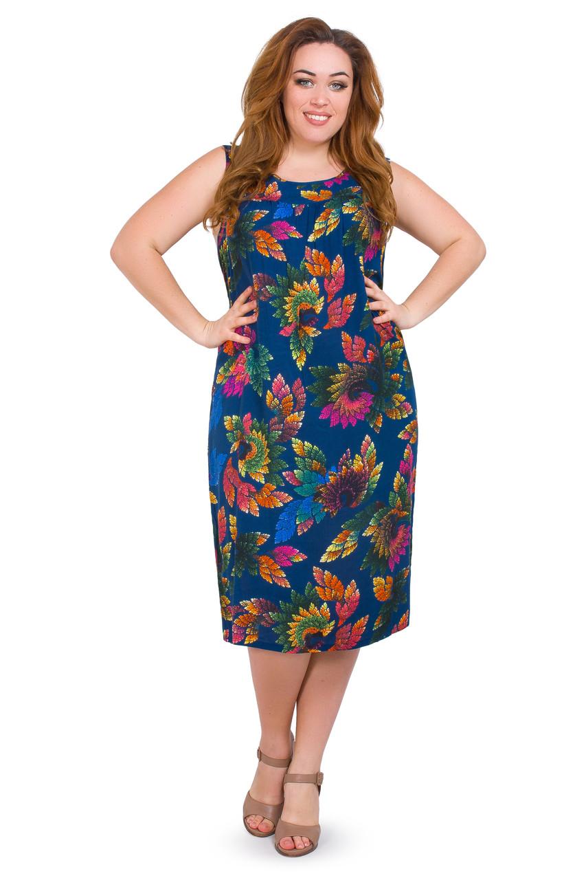Женское платье 032-12