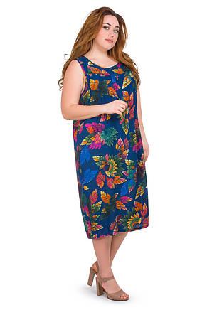 Женское платье 032-12, фото 2