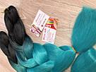 🖤 💙Канекалон омбре чёрный-бирюза, пряди для впелетения в волосы, разнообразные волосы 🖤💙, фото 2