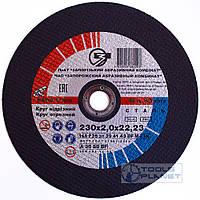Круг отрезной по металлу ЗАК 230 х 2,0 х 22.2 (Запорожье)