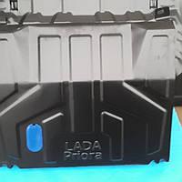 Защита картера двигателя ВАЗ 2110-12, 2170-72