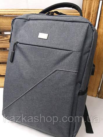Спортивный, прогулочный прочный рюкзак под ноутбук из плотного непромокаемого материала, на 3 отдела, фото 2