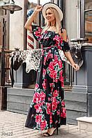 Летнее длинное платье с открытыми плечами