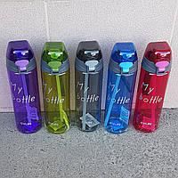 Спортивная бутылка для воды  My bottle 700 мл(Май ботл)