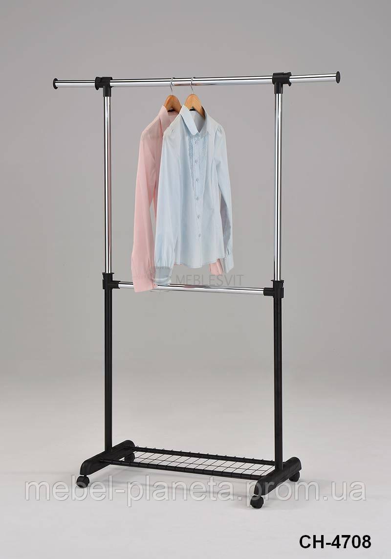 Вешалка напольная Onder Metal Стойка для одежды CH-4708