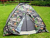 Палатка автомат 2,5*2,5м 1,7м Летняя для рыбалки и туризма(москитная сетка) Дубок,3 местная,чехол в подарок, фото 1