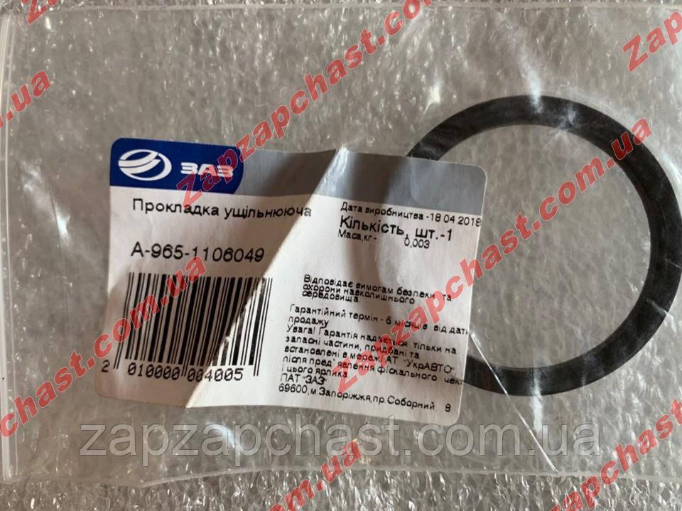 Прокладка маслозаливной горловины Заз 1102 1103 таврия славута сенс sens завод