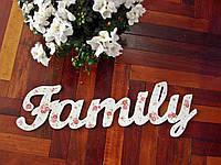 """Слово из дерева """"Family"""" Изготовлено из фанеры толщиной 8 мм, размеры 40 на 15 см"""