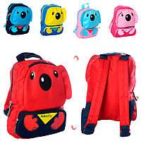 Рюкзак BLS-7 собачка, 1 відділ, застібка-блискавка, 1зовн. кишеня, 5 кольорів, кул., 25-19-7 см.