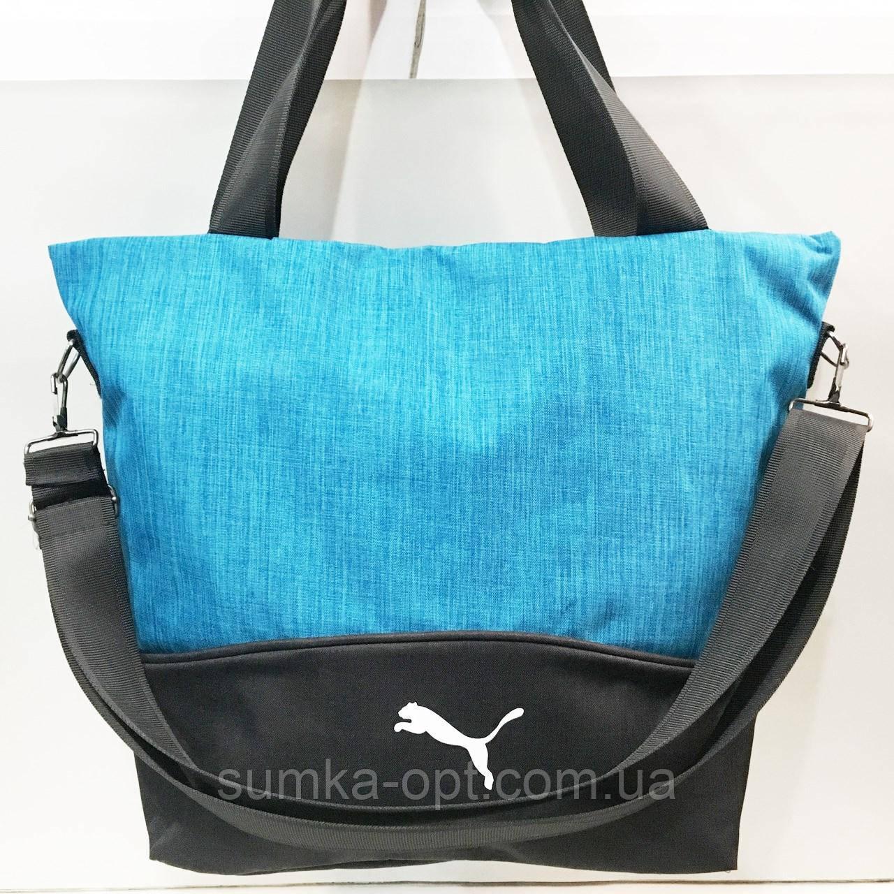 Сумки УНИВЕРСАЛЬНЫЕ для фитнеса Puma (черный+голубой)35*45см
