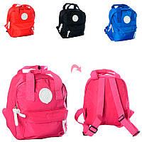 Рюкзак BLS-13 1 відділ,2 кор.ручки,застібка-блискавка,1внутр./зовн. кишеня,4 кольори,кул.,26-24-10см
