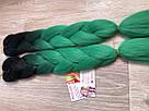 🖤💚Канекалон омбре чёрный-зелёный, пряди для впелетения в волосы, разнообразные волосы 🖤💚, фото 5