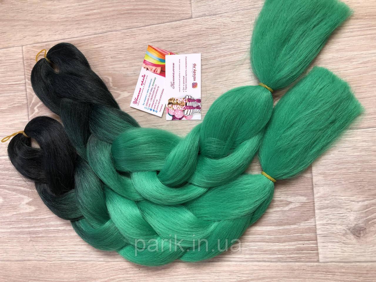 🖤💚Канекалон омбре чёрный-зелёный, пряди для впелетения в волосы, разнообразные волосы 🖤💚