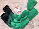 🖤💚Канекалон омбре чёрный-зелёный, пряди для впелетения в волосы, разнообразные волосы 🖤💚, фото 7