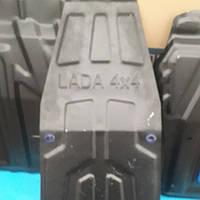 Защита картера двигателя ВАЗ 2121 Нива