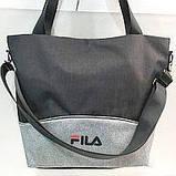 Сумки УНИВЕРСАЛЬНЫЕ для фитнеса Fila (серый+черный)35*45см, фото 4