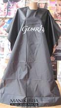 Пеньюар для стрижки, Gloris, чорний