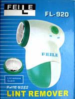 Машинка для стрижки катышков с одежды и мягкой мебели Feile-920