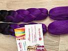 🖤💜Омбре канекалаон чёрный-фиолет для брейд, кос, причёсок, вплетение в волосы 🖤💜, фото 2