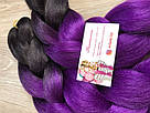 🖤💜Омбре канекалаон чёрный-фиолет для брейд, кос, причёсок, вплетение в волосы 🖤💜, фото 3