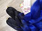 🖤💙Омбре канекалаон чёрный-синий для брейд, кос, причёсок, вплетение в волосы 🖤💙, фото 3