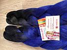 🖤💙Омбре канекалаон чёрный-синий для брейд, кос, причёсок, вплетение в волосы 🖤💙, фото 4