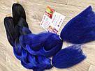 🖤💙Омбре канекалаон чёрный-синий для брейд, кос, причёсок, вплетение в волосы 🖤💙, фото 5