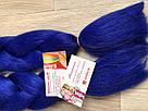 🖤💙Омбре канекалаон чёрный-синий для брейд, кос, причёсок, вплетение в волосы 🖤💙, фото 6