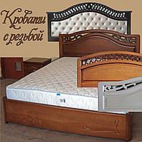 Кровати двуспальные деревянные с резьбой - каталог
