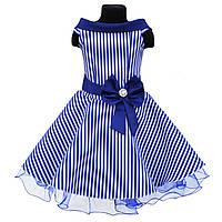 """Ошатне пишне плаття в ретро стилі в смужку для дівчинки """"Стиляги""""."""