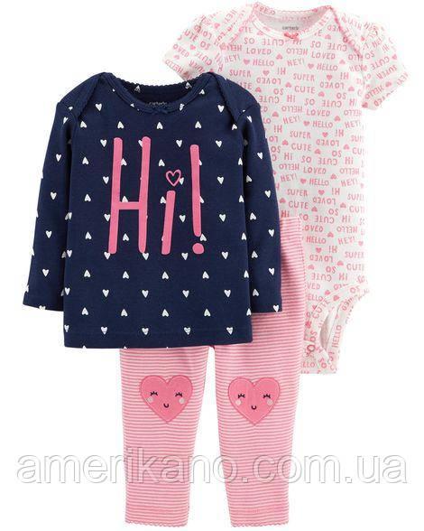 Набор для новорожденного штаны, кофта, бодик для девочки Carter´s Картерс из США 6М
