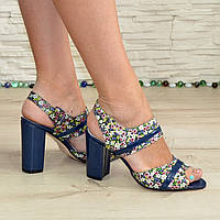 Женские цветные босоножки кожаные на высоком каблуке. В наличии 40 размер