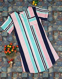Детское платье в полоску  для девочки.116-134, мята/розовый/темно-синий