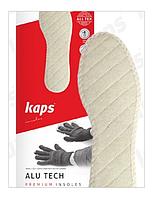 Зимові устілки Kaps Alu Tech Premium Insoles (алюміній+латекс+вугілля) 37