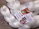 💗 Канекалон однотонный белый, пряди цветные искуссвенных волос для кос 💗, фото 2
