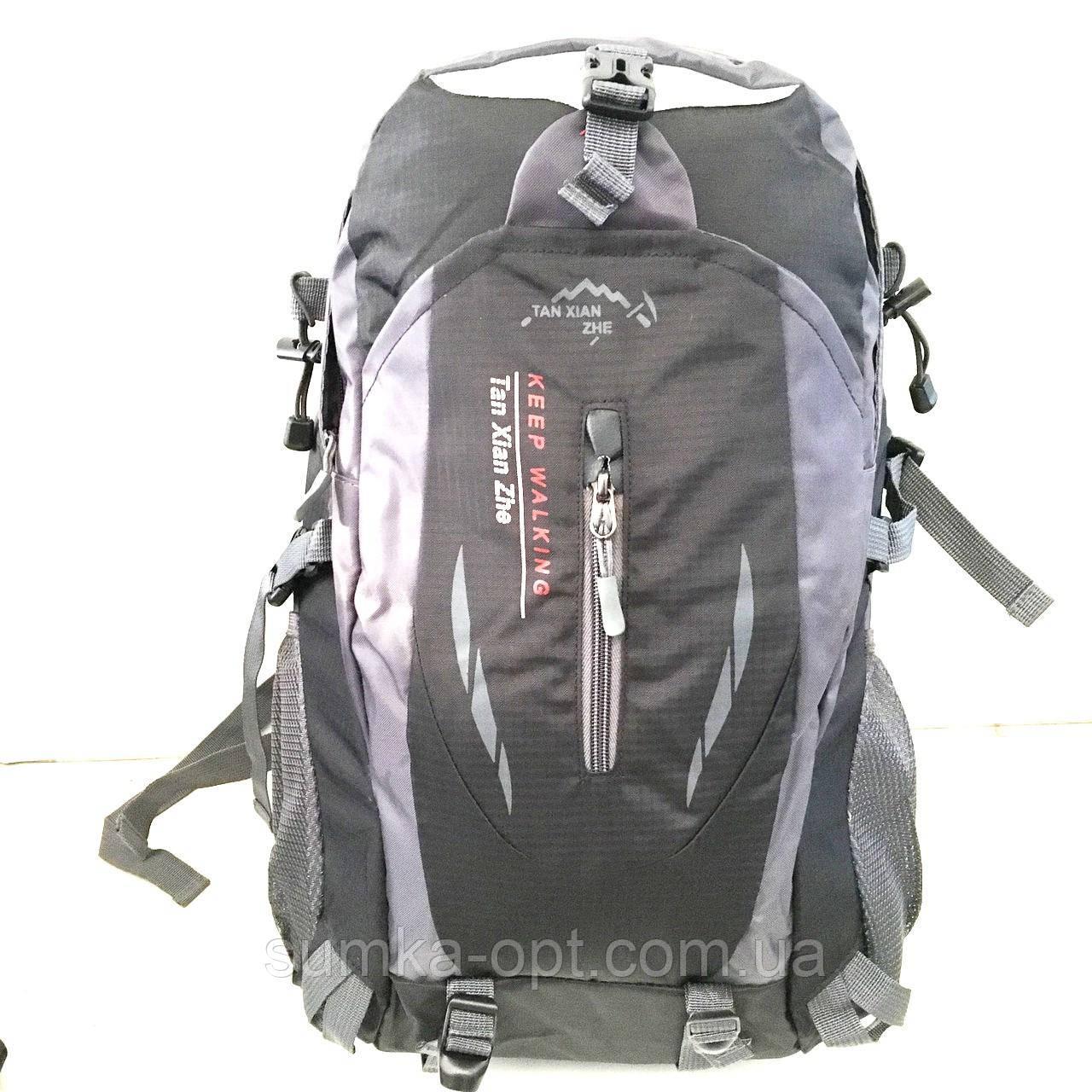 Універсальні рюкзаки для подорожей та навчання (чорний)32*52см