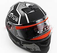 Шлем закрытый+очки FF322 LOTUS XL - ЧЕРНЫЙ матовый с рисунком серым, фото 1