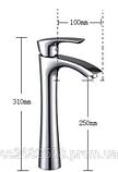 Смеситель для умывальника (чаши) высокий 3-091, фото 3